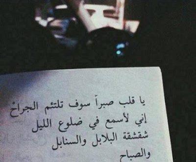 بالصور رسائل عتاب , ما يقال في العتاب 2498 4