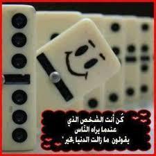 بالصور صور من الفيس بوك , اجمل الصور من تطبيق الفيس بوك 250 4
