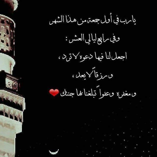 بالصور كلام جميل عن رمضان , روائع شهر رمضان 2502 1