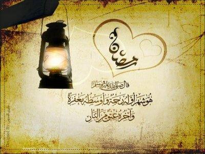 بالصور كلام جميل عن رمضان , روائع شهر رمضان 2502 4