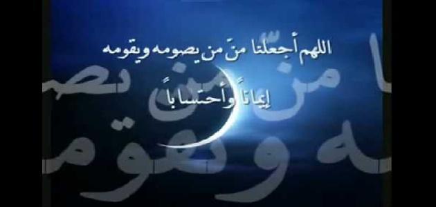 بالصور كلام جميل عن رمضان , روائع شهر رمضان 2502 8
