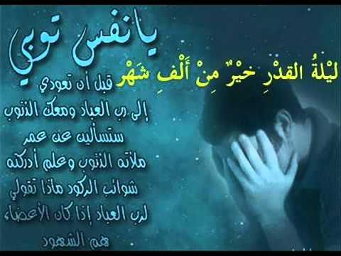 بالصور كلام جميل عن رمضان , روائع شهر رمضان 2502 9