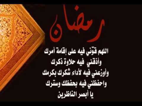 بالصور كلام جميل عن رمضان , روائع شهر رمضان 2502