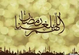صورة فضل شهر رمضان , فضل صيام شهر رمضان العظيم