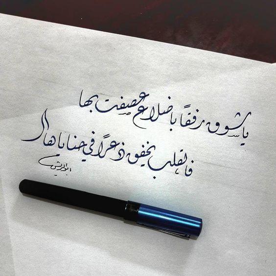 بالصور رسائل شوق للحبيب , اجمل الكلمات عن الحب و الشوق للحبيب 253 14