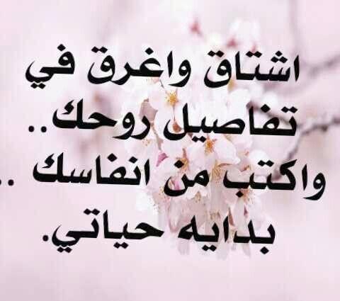 بالصور رسائل شوق للحبيب , اجمل الكلمات عن الحب و الشوق للحبيب 253 4
