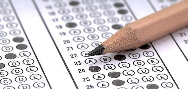 بالصور ادعية للاختبارات , ادعية جميلة للامتحان 2549 1