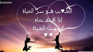 بالصور اجمل العبارات في الحب , اروع الكلمات الرومانسية فى الحب 268 18