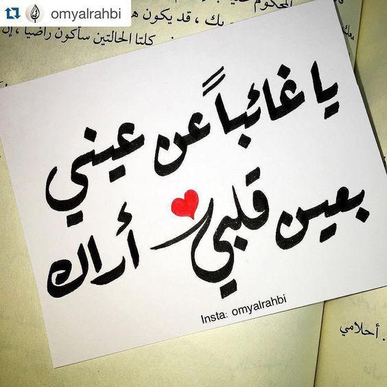 بالصور اجمل العبارات في الحب , اروع الكلمات الرومانسية فى الحب 268 8