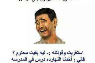 صوره صورمضحكه جداجدا جدا فيس بوك , احلى و احدث الصور المضحكة
