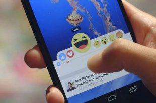 صوره رموز الفيس بوك , ايموشن الفيس بوك
