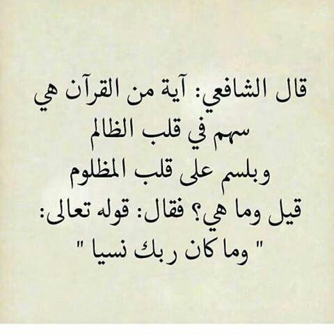 بالصور اجمل العبارات الدينية , كلمات دينيه مميزه 3067 2