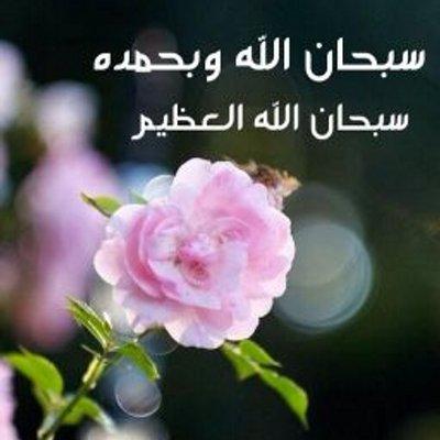 صوره اجمل العبارات الدينية , كلمات دينيه مميزه