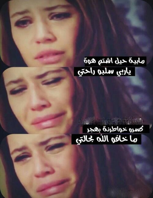 صورة شعر عراقي حزين , ابيات شعريه حزينه عراقيه