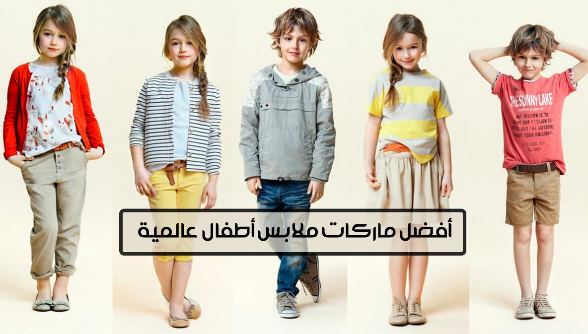 49159328bb02b صور ملابس اطفال ماركات