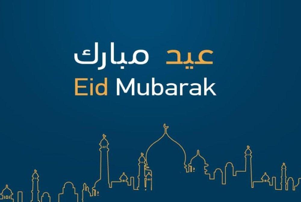 بالصور تهنئة عيد الاضحى , اجمل صور التهنئة لعيد الاضحى المبارك 340 8
