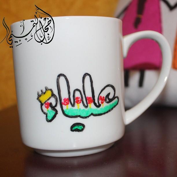 بالصور معنى اسم علياء , اجمل معاني الاسماء العربية 3429 1