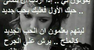 صوره كلام حزين للحبيب , اصعب الكلمات المؤثرة للاحباب