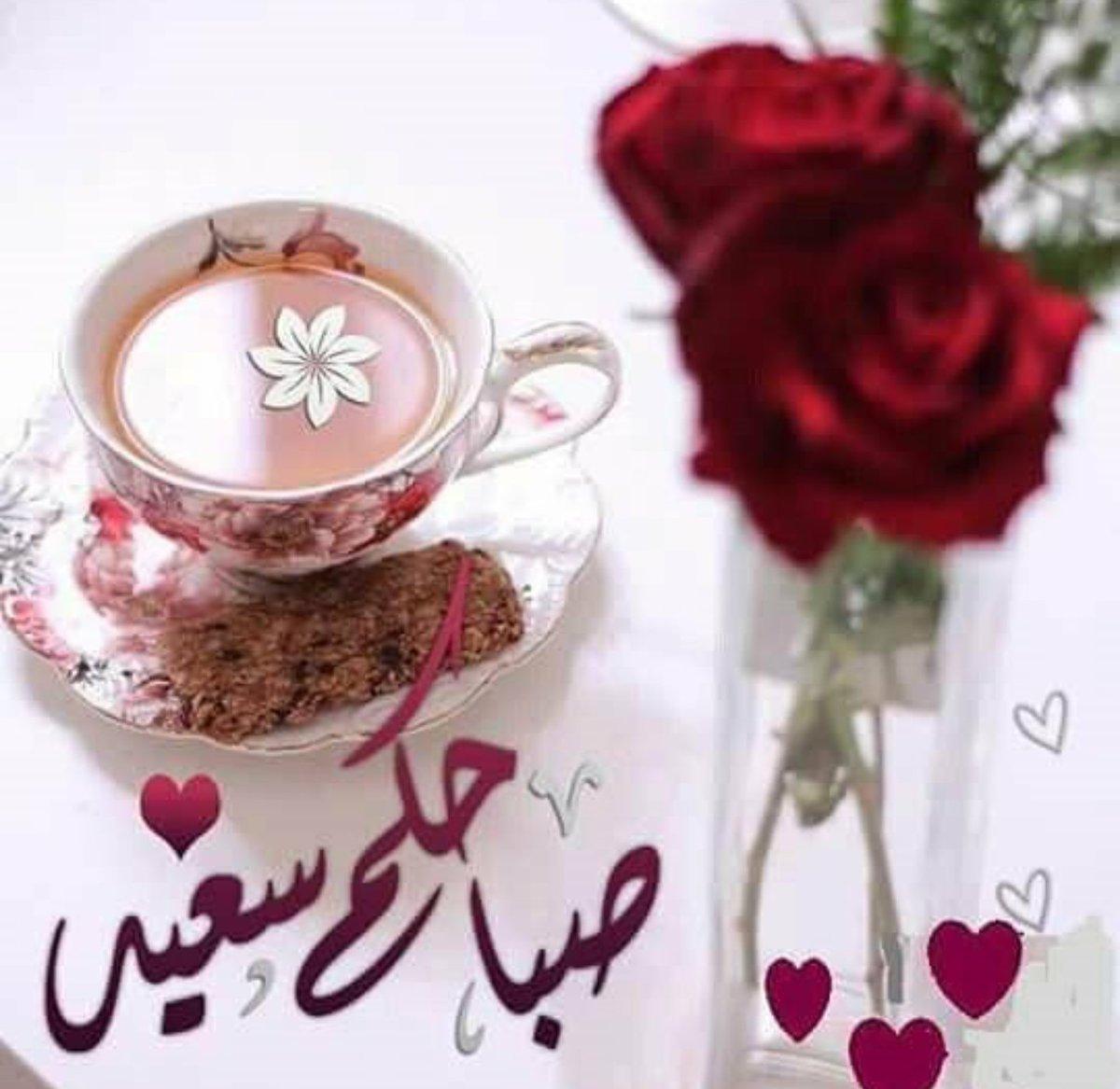 بالصور صور صباحيه للحبيب , اروع الرسائل الصباحية 3437 5