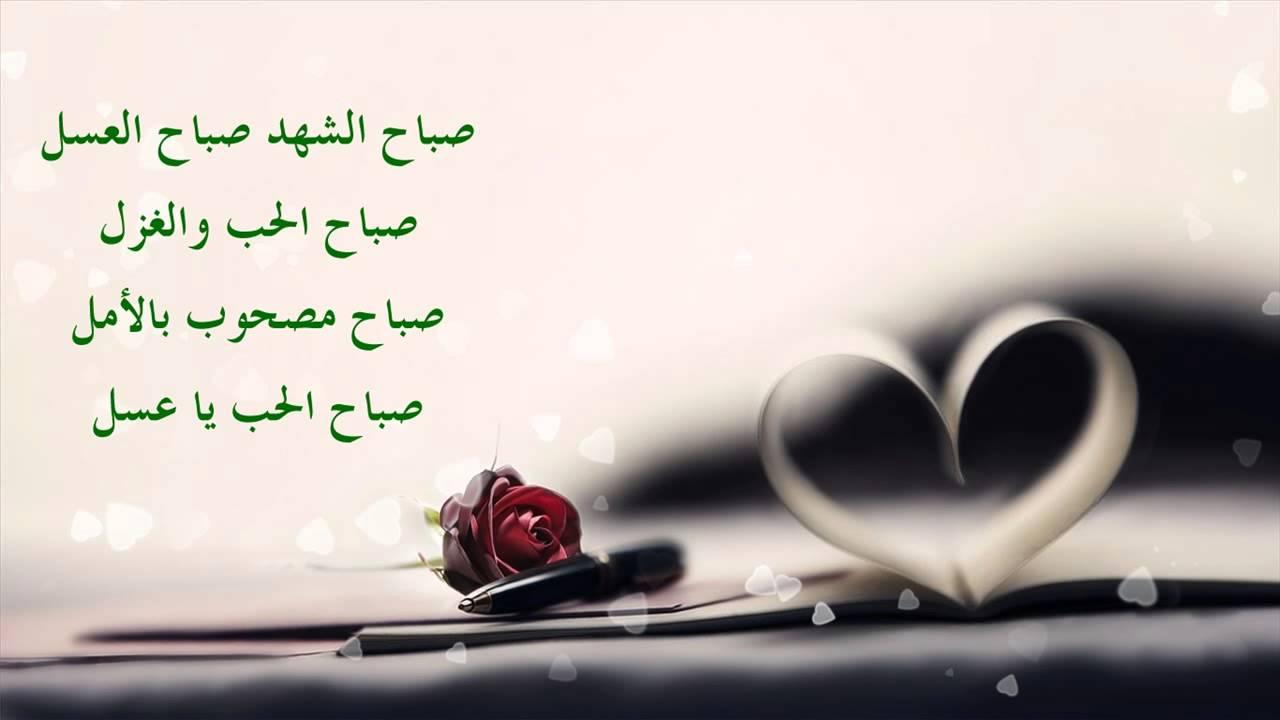 بالصور صور صباحيه للحبيب , اروع الرسائل الصباحية 3437 7