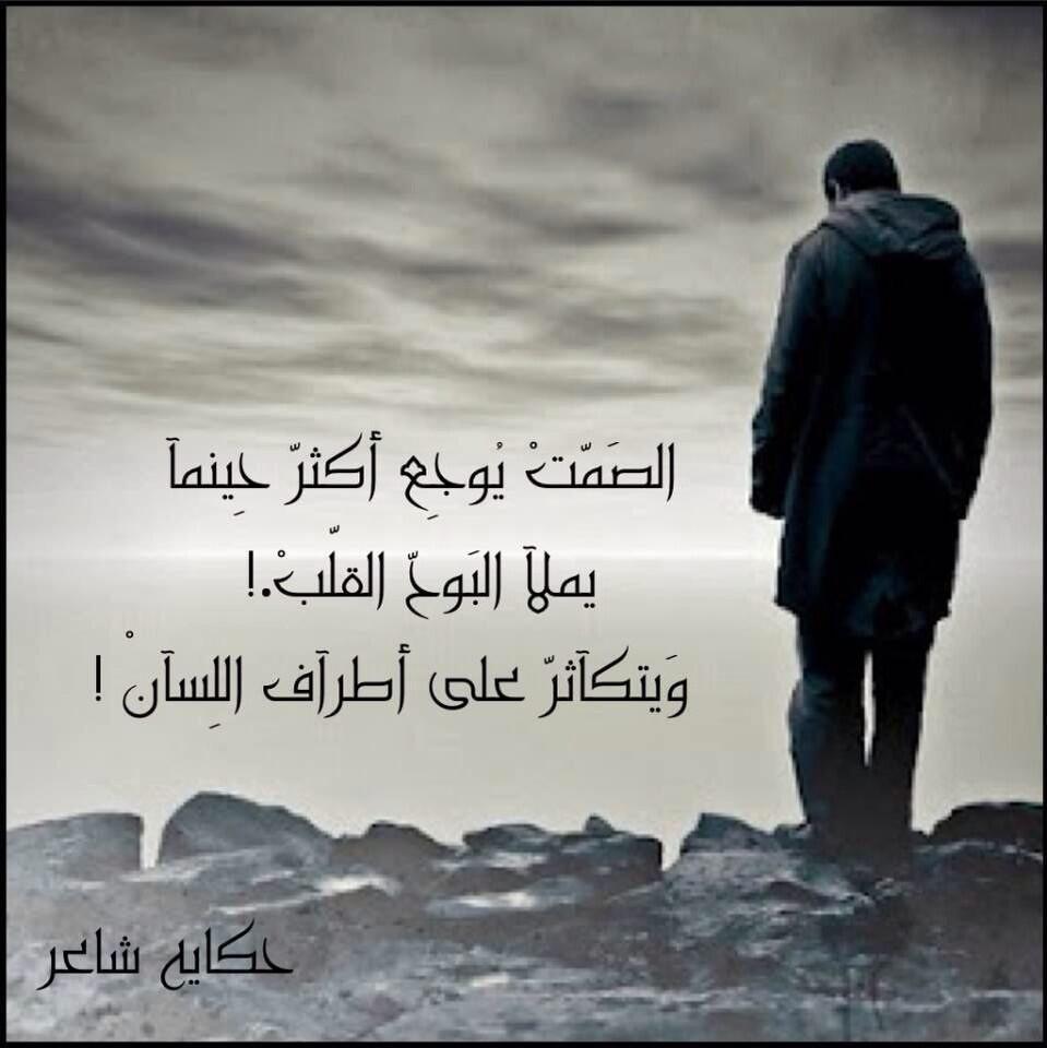 بالصور صور فراق حزينه , كلمات عن الفراق 3475 1