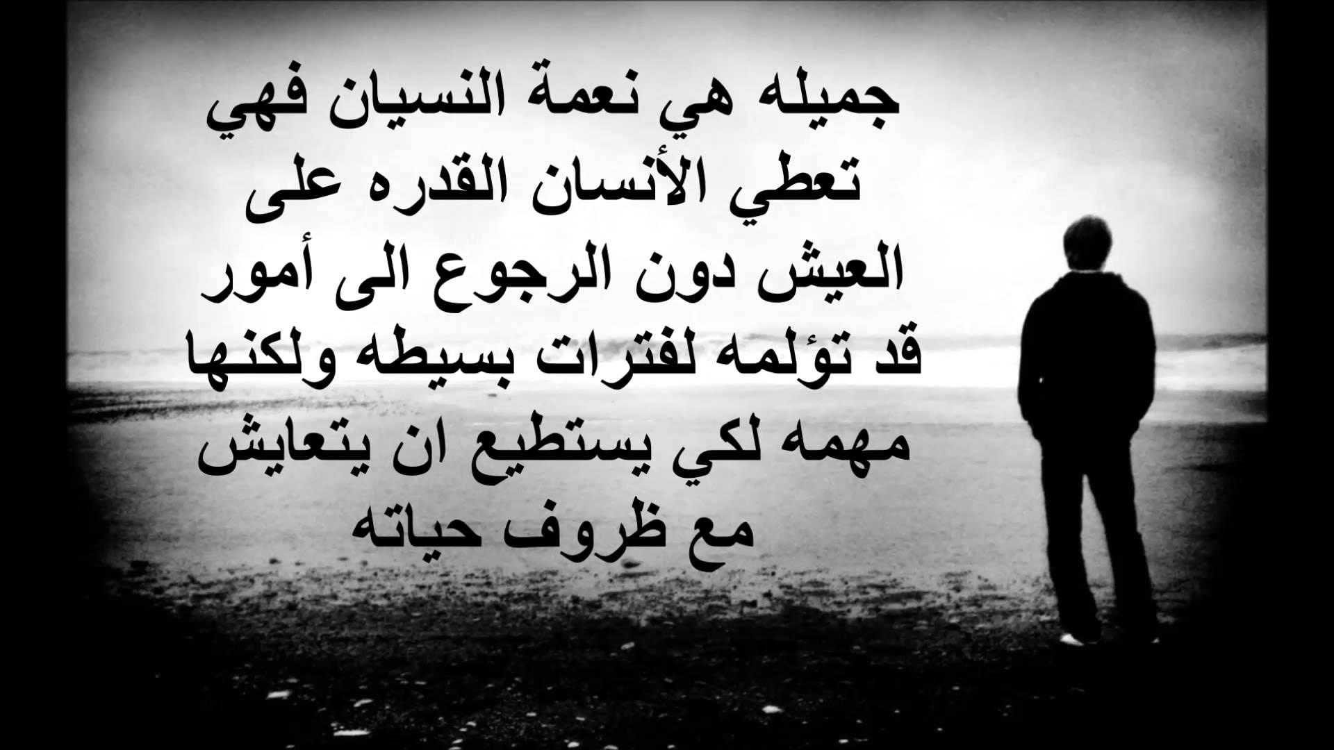 بالصور صور فراق حزينه , كلمات عن الفراق 3475 2