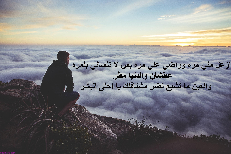 بالصور صور فراق حزينه , كلمات عن الفراق 3475 5