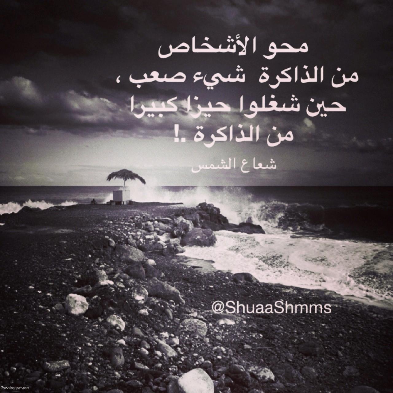 بالصور صور فراق حزينه , كلمات عن الفراق 3475 7
