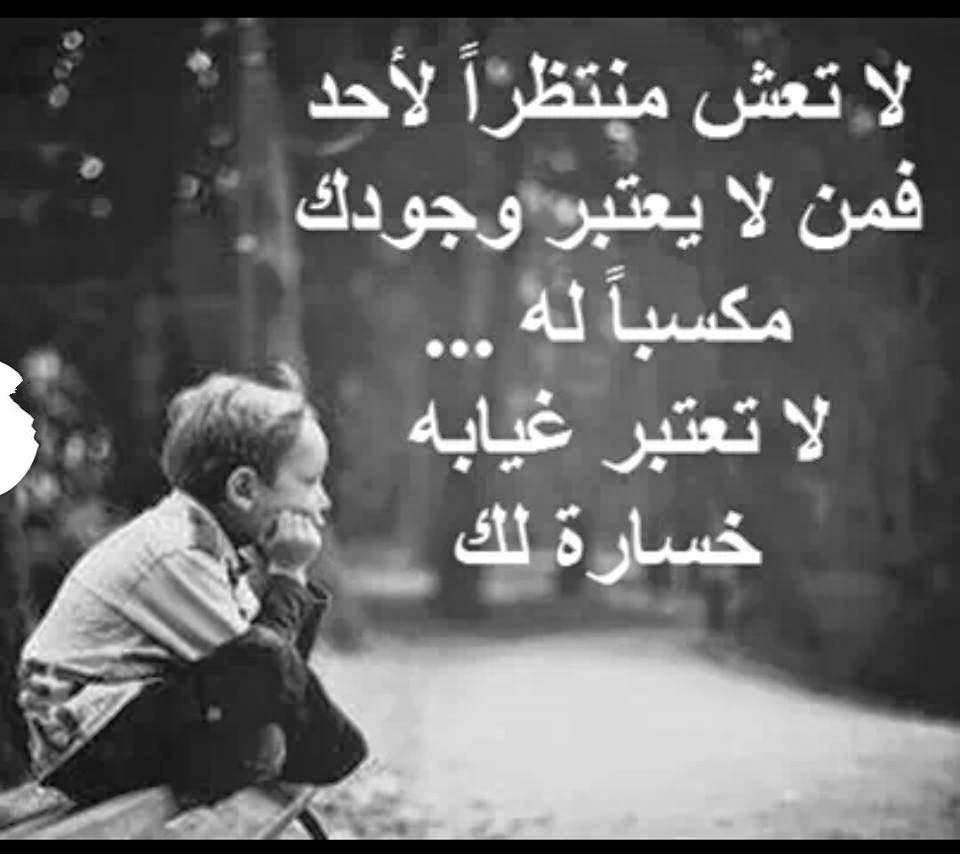 بالصور صور فراق حزينه , كلمات عن الفراق 3475 8