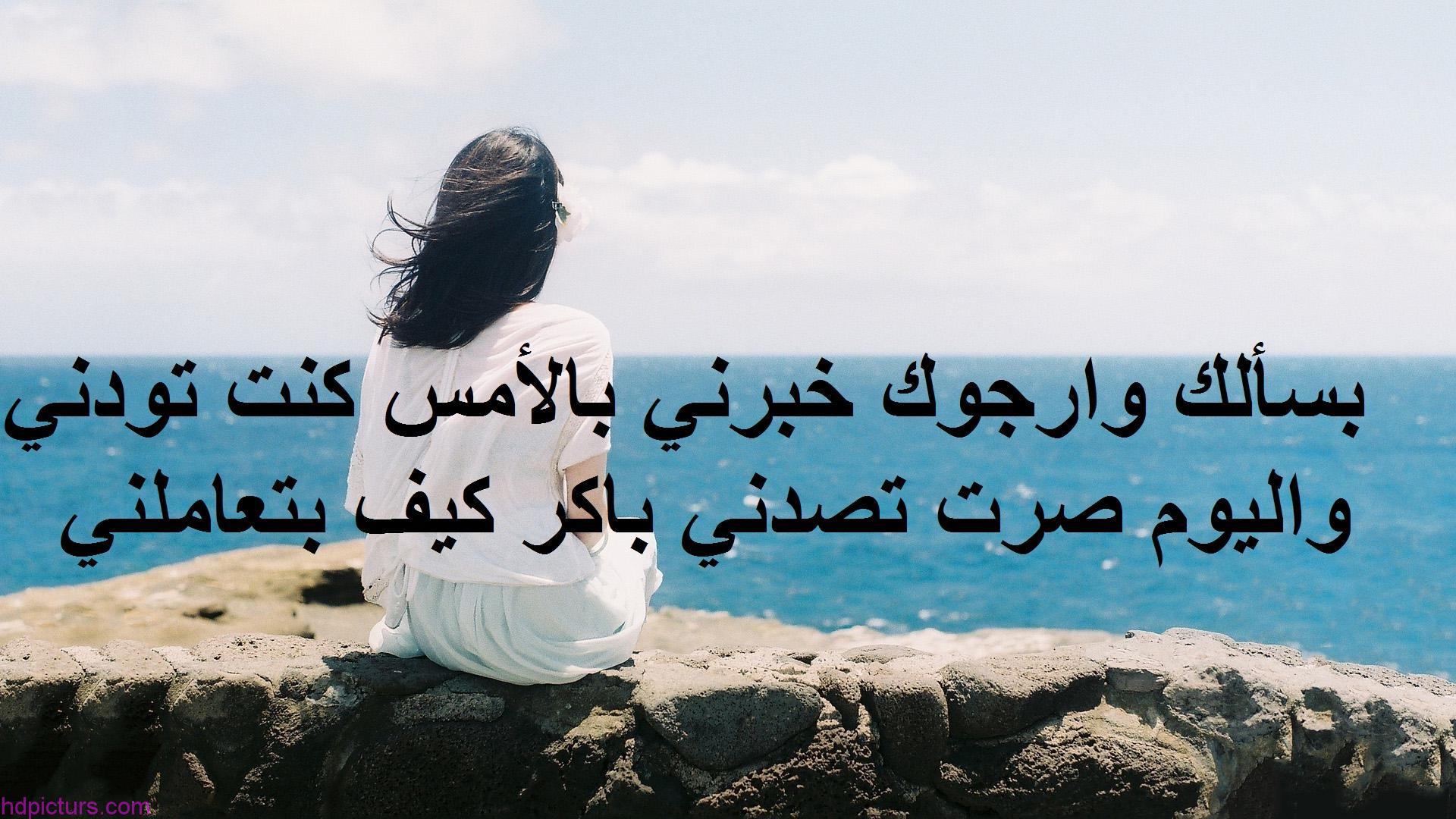 بالصور صور فراق حزينه , كلمات عن الفراق 3475 9