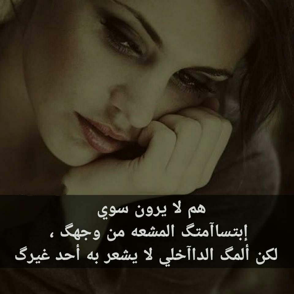 بالصور كلام حزين من القلب , اجمل ما قيل من القلب عن الاحزان