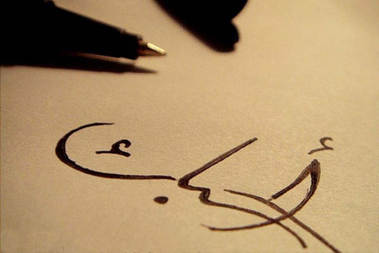 صوره اجمل عبارات الحب , تعرف علي اقوي كلمات الحب والغرام