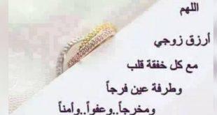 صوره كلام حلو للزوج , اجمل رسايل الحب والغرام للازواج