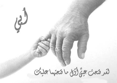 بالصور حكم عن الاب , اجمل الحكم والكلمات عن الاباء 358 10