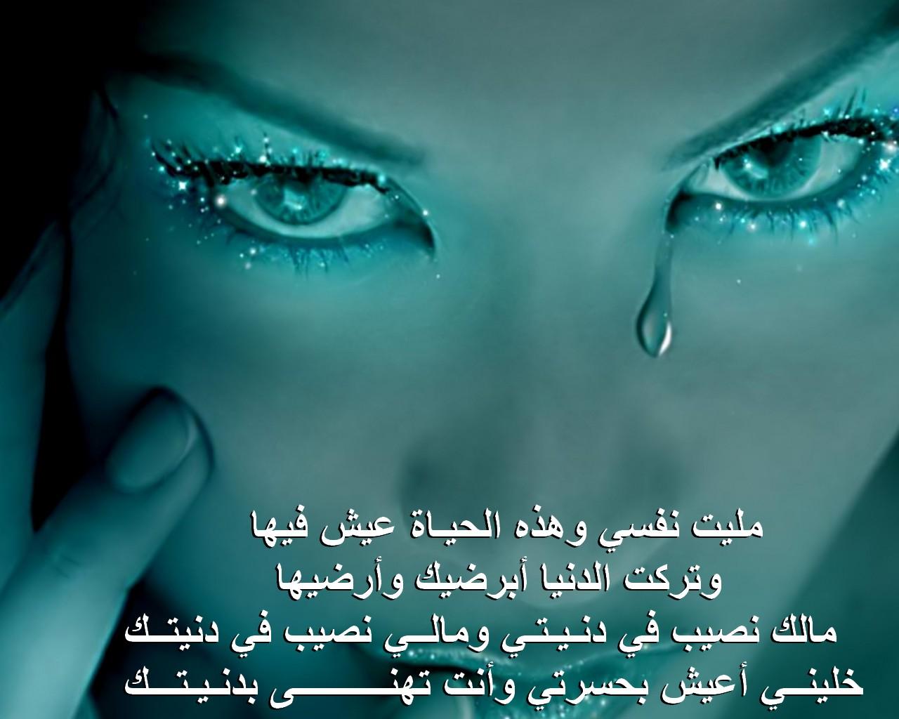 بالصور اجمل صور حزن , صور حزينة روعة للفيس بوك 3607 10