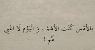 كلام حزن , اقراء كلام حزين