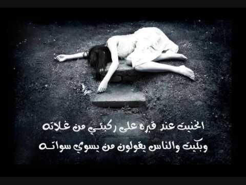 بالصور كلمات حزينة عن الموت , اصعب عبارات عن فراق الحياه 4241 10