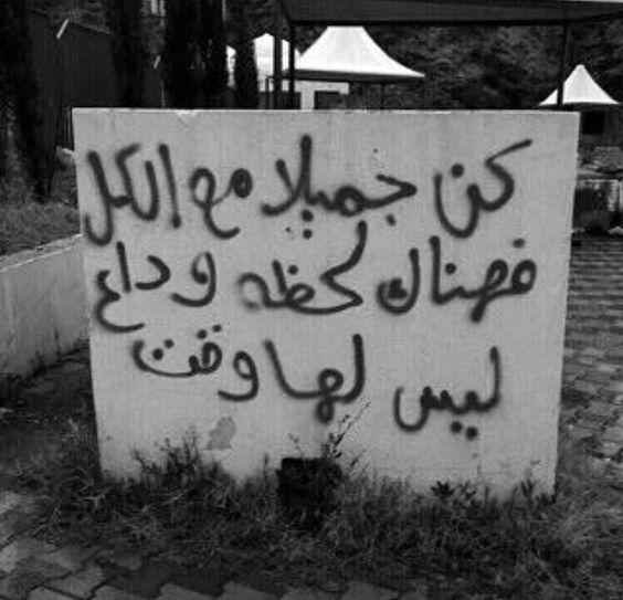 بالصور كلمات حزينة عن الموت , اصعب عبارات عن فراق الحياه 4241 9