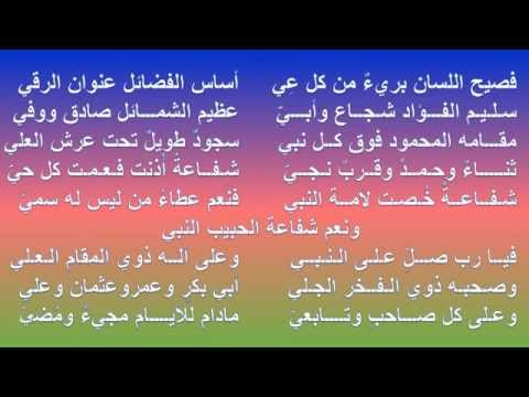 بالصور شعر في مدح الرسول , مدح فى حب الرسول 506 1