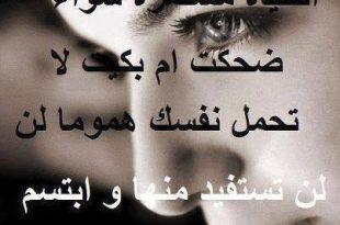 صوره شعر حزين قصير , احلى كلمات الشعر التى تعبر عن الحزن