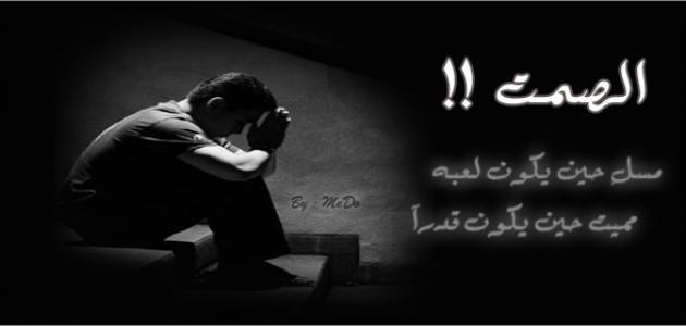 بالصور شعر حزين قصير , احلى كلمات الشعر التى تعبر عن الحزن 522 2