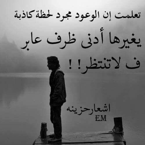 بالصور شعر حزين قصير , احلى كلمات الشعر التى تعبر عن الحزن 522 7
