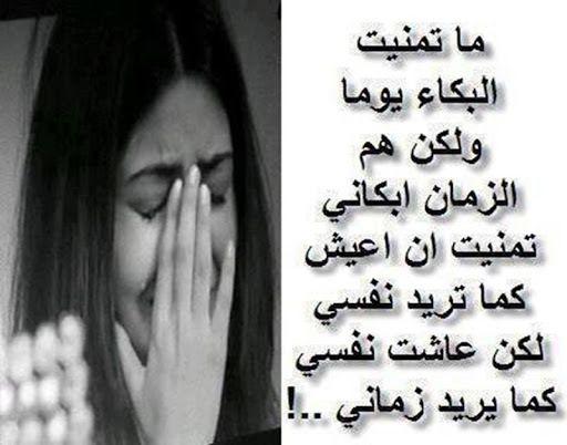 بالصور شعر حزين قصير , احلى كلمات الشعر التى تعبر عن الحزن 522 8