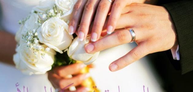 بالصور كلام عن الزواج , الزواج نصف الدين 5276 10