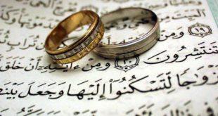صوره كلام عن الزواج , الزواج نصف الدين