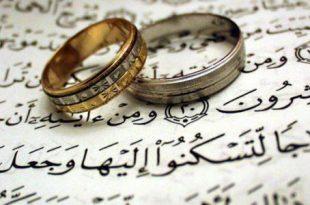 صور كلام عن الزواج , الزواج نصف الدين