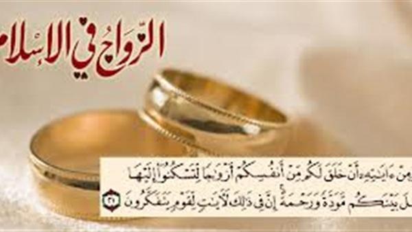 بالصور كلام عن الزواج , الزواج نصف الدين 5276 2
