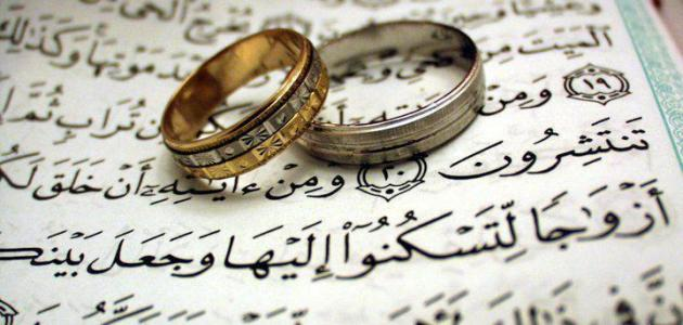 بالصور كلام عن الزواج , الزواج نصف الدين 5276