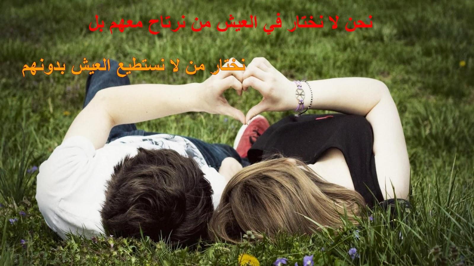 بالصور صور عبارات حب , الحب يجدد الامل 5280 4