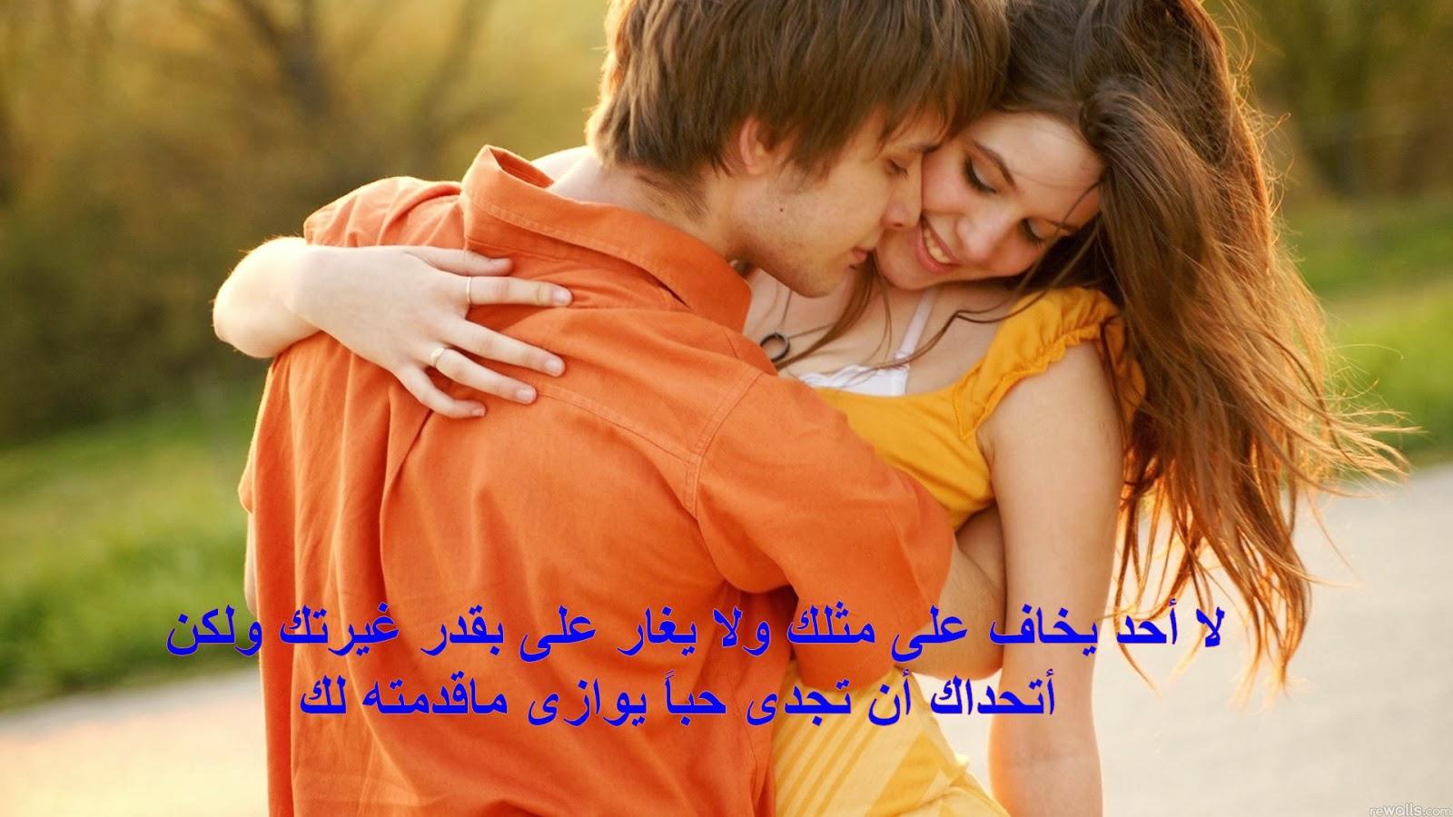 بالصور صور عبارات حب , الحب يجدد الامل 5280 9